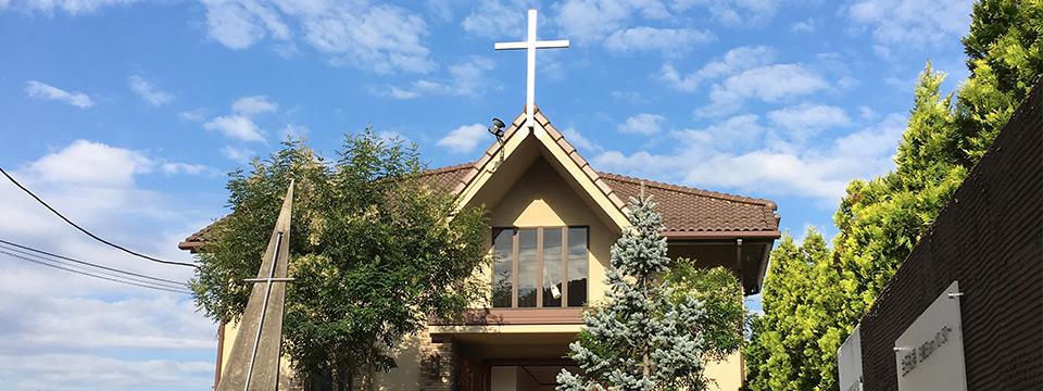 日本基督教団 センター北教会
